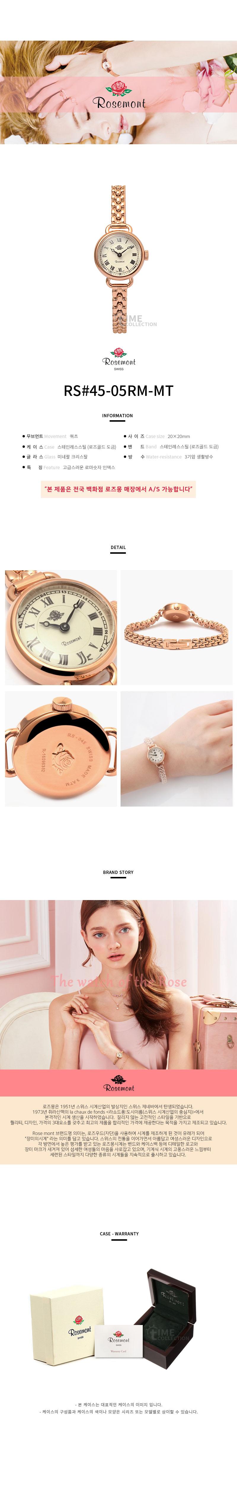 Rosemont Rosemont Department Storeas Metal Watches Rs 45 05rm Mt